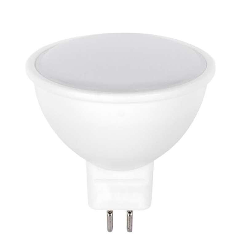 Spot LED MR16 7W 12V éclairage 50W Premium
